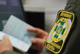 В Украине иностранцев снова будут штрафовать за нарушение сроков пребывания в стране