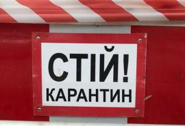 """4областиприближаются к """"красной"""" зоне карантина"""