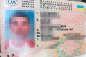 В Северодонецке и Рубежном поймали водителей с поддельными правами