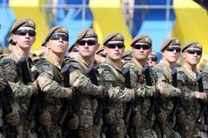 Зеленский подписал закон о введении новых воинских званий