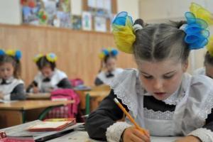 образование, реформа