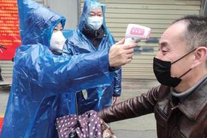 карантин в Китае