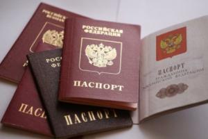 Россия, Донбасс, паспорт