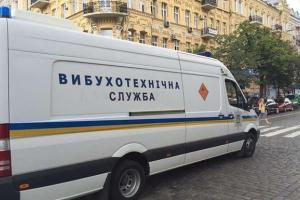 Киев, заминирование