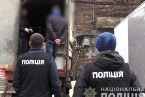 Киев, мигранты