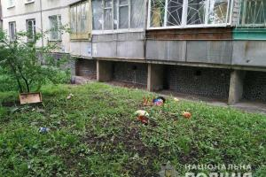 Харьков, несчастный случай