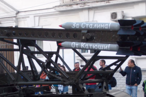 Крым, парад Победы