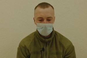 Похищение украинского военного