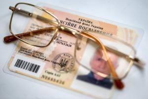 пенсия, Украина