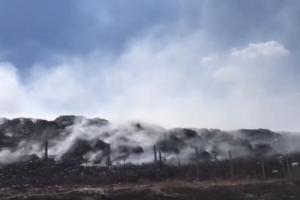 пожар на полигоне в Северодонецке