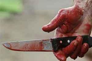 ножевые ранения