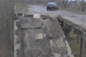 Лисичанск, Северодонецк, мост