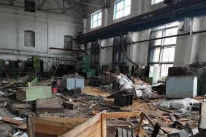 Лисичанск, промышленность