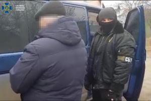 Харьков, СБУ