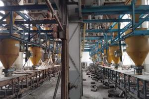 Лисичанск, завод