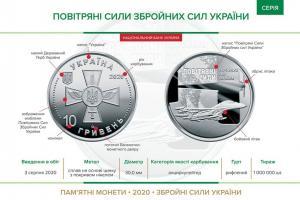 новая монета