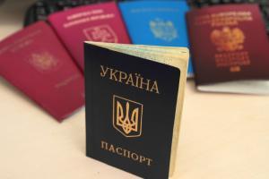 Украина, двойное гражданство