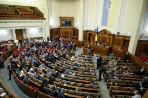 главные новости Украины
