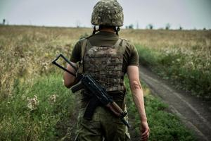 Донбасс, ООС