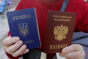 ОРДЛО, паспорт