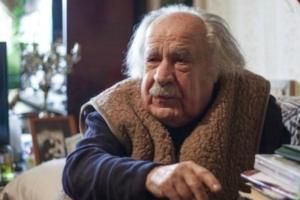 украинский поэт