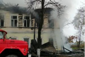 Россия, пожар