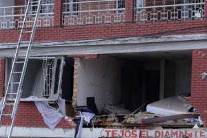 Колумбия, взрыв