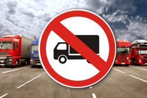 ограничение движения большегрузного транспорта