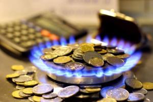 цена на доставку газа