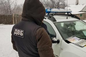 Луганская, коррупция