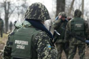 пограничники Луганщины