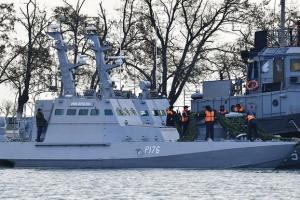 инцидент в Керченском проливе