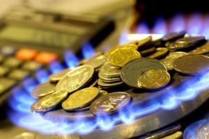 В Северодонецке с 1 июля изменентарифна услугупо распределению природного газа