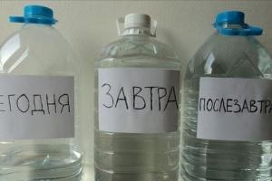 Лисичанск, вода
