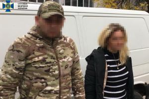 Донбасс, Донецкая, СБУ