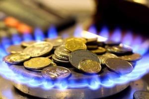 Тарифы на доставку газа возрастут