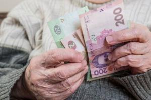 Луганская, пенсия