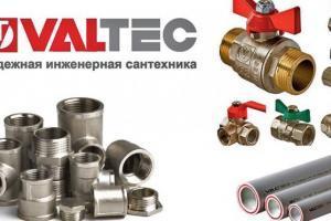 Инженерная сантехника Valtec