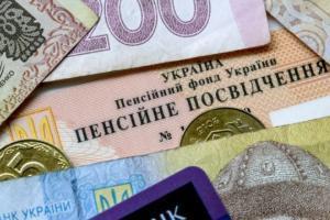 пенсионеры, Луганская
