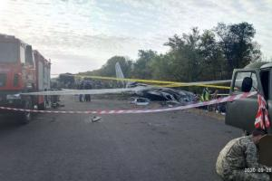 авиакатастрофа Ан-26