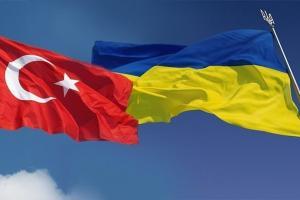 визит Зеленского в Турцию
