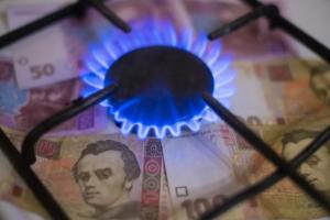 тарифы, цена на газ
