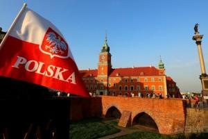 страховой полис в Польшу онлайн