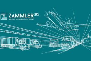 Морские перевозки с ZAMMLER