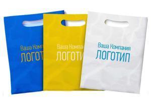 Пакеты полиэтиленовые с логотипом от МПАК