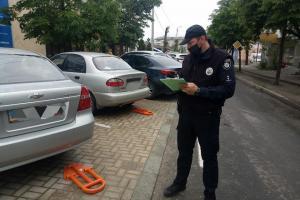 патрульная-полиция