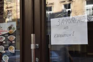 каратин-украина