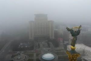 туман-киев
