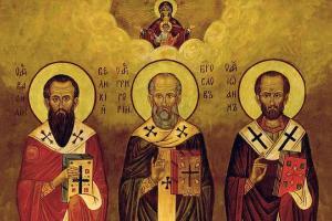день трех святых