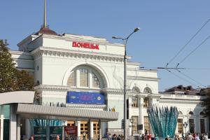 вокзал-донецк